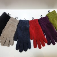 9901 Plain glove range.