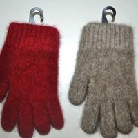 CK601-Child-glove